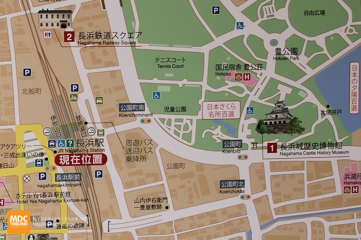 MDC-Japan2015-567