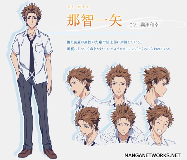 31137302984 fbe6437814 o Ra mắt PV thứ 2 đầy cảm xúc của anime Fuuka