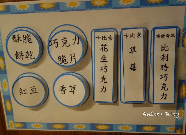 天鍋宴_014