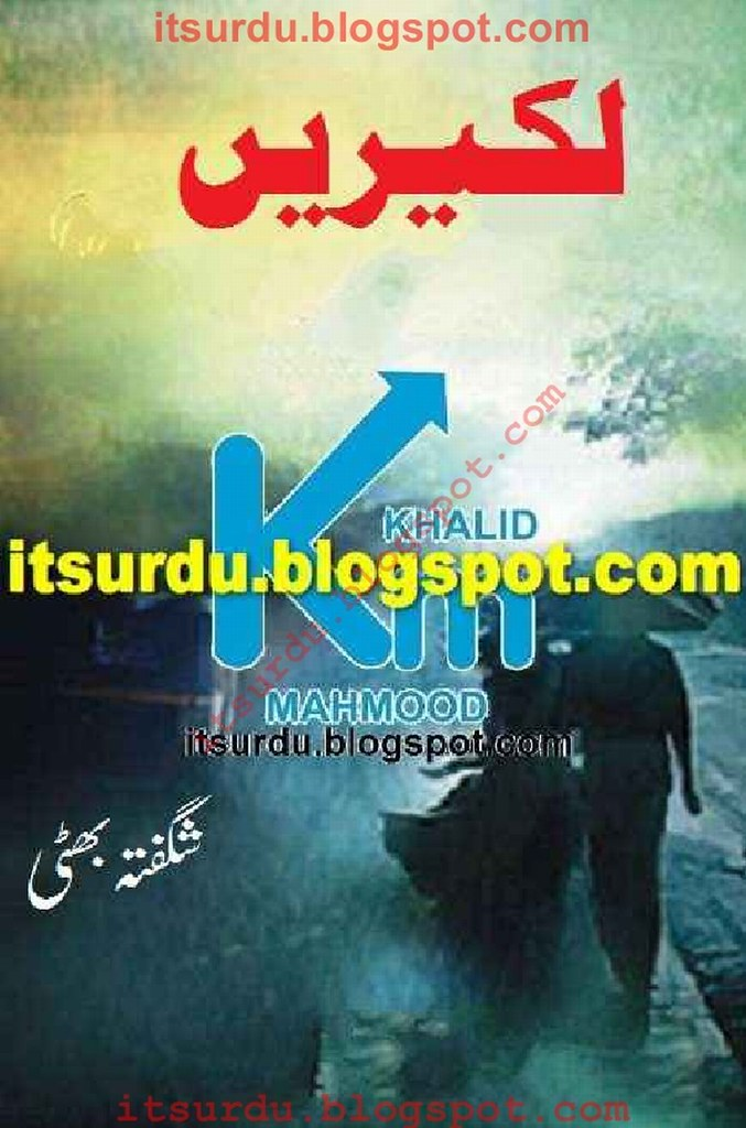 Lakeeren Complete Novel By Shagufta Bhatti