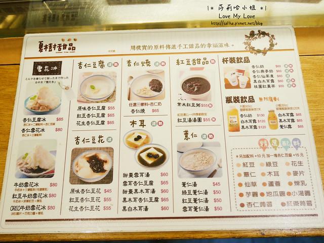 迪化街小吃美食推薦 (4)