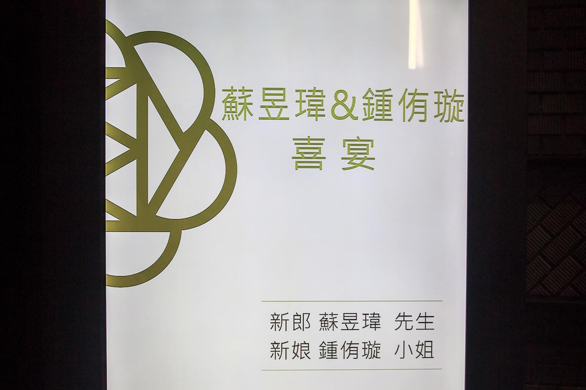 20170115-28.jpg
