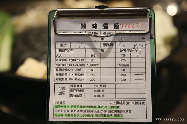TD9A5052