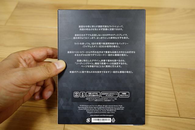 DSC07768.JPG