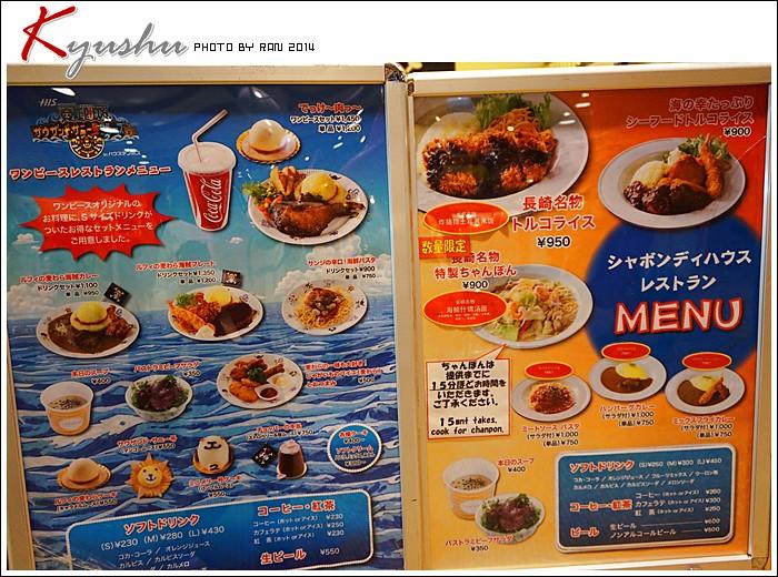 kyushu20140325067