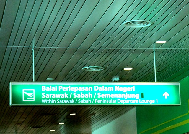 Sibu airport sign