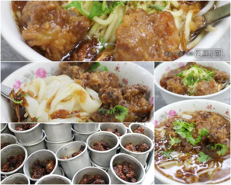 【三重美食小吃】來自台中豐原的清水排骨酥麵,三重也吃的到喔!<捷運台北橋站>
