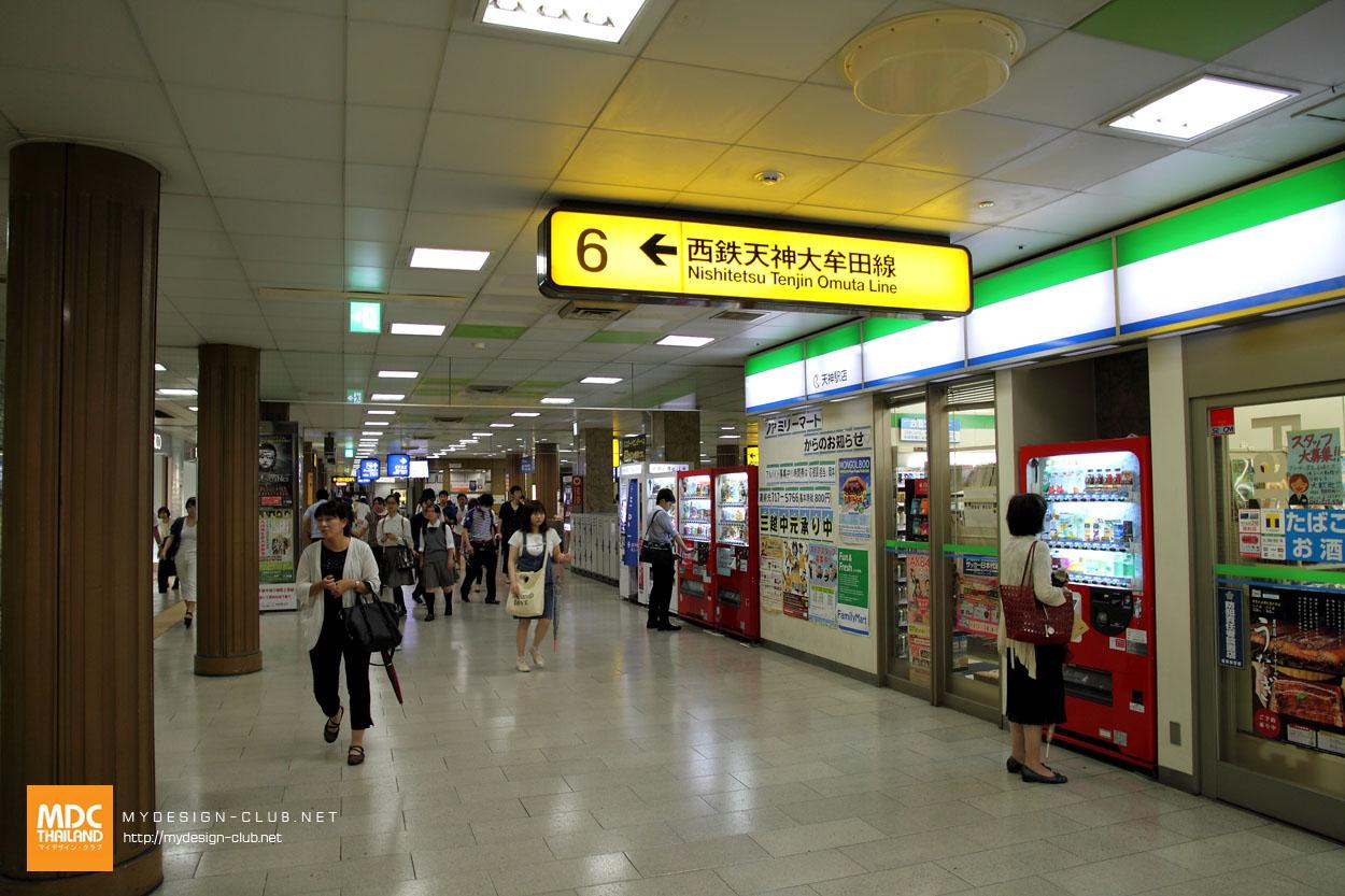 MDC-Japan2015-018