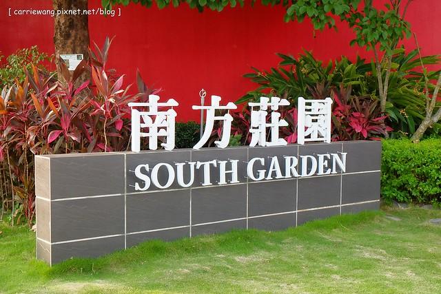 south garden (3)