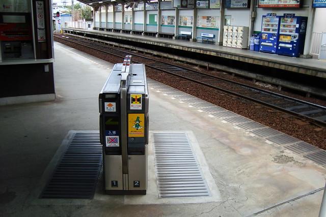 2015/07 叡山電車修学院駅の自動改札機