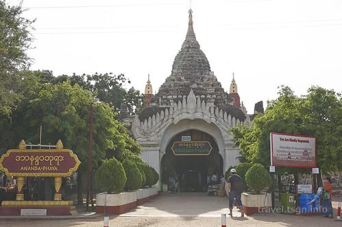【写真】世界一周 : アーナンダ寺院