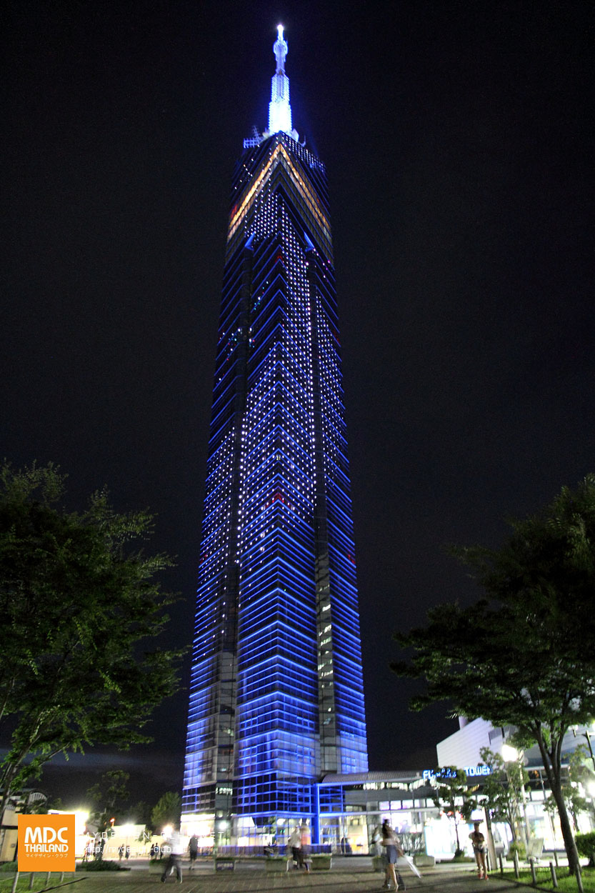 MDC-Japan2015-087