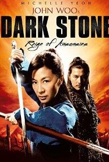 Kiếm Vũ - Reign Of Assassins (2010)
