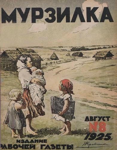 Мурзилка 1925-08_01