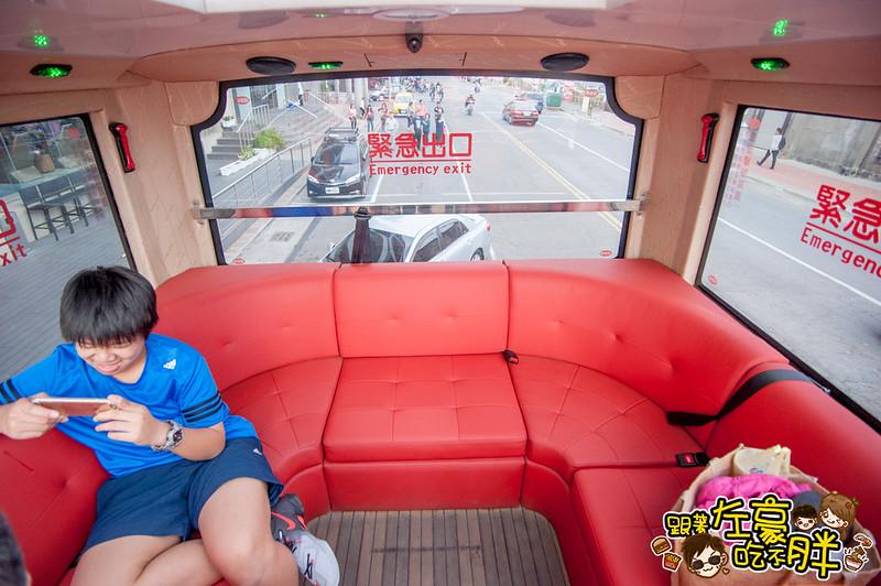 高雄雙層巴士觀光公車(西子灣線)-35