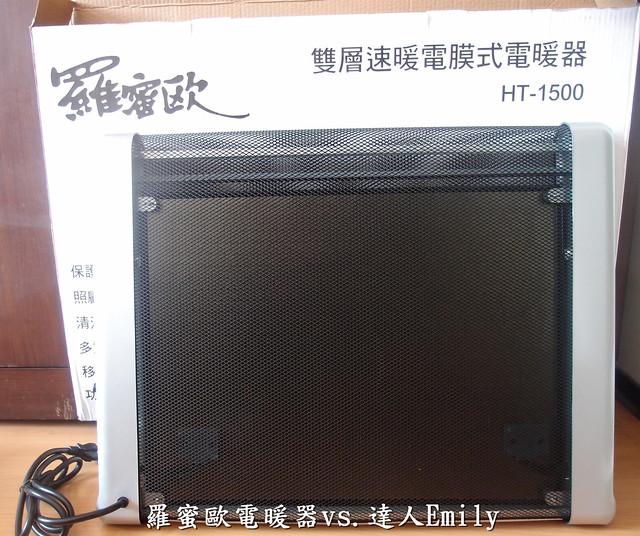 P1014205