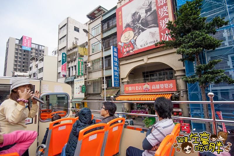 高雄雙層巴士觀光公車(西子灣線)-80