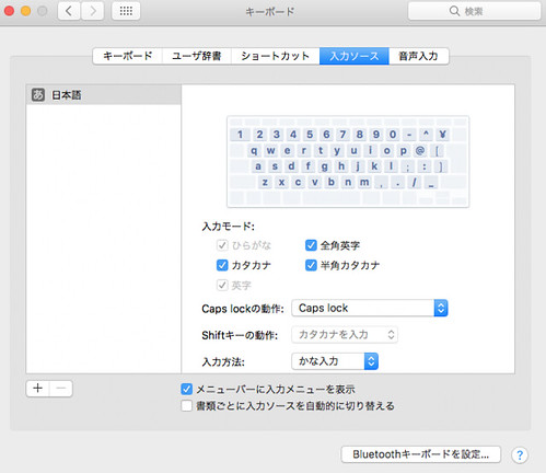 スクリーンショット 2017-02-09 21.37.42