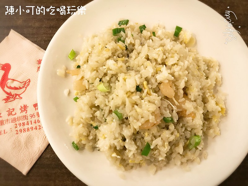 三重便當,台北小吃︱台北熱炒,張記鴨莊 @陳小可的吃喝玩樂