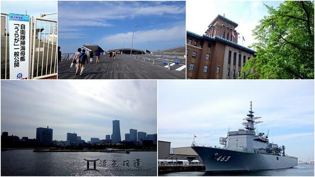 2015 0530 Yokohama (6)