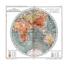 1908-atlas-(2)-04