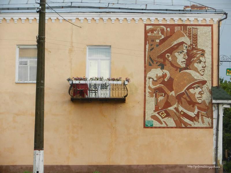 Мозаика в Новгород-Северском