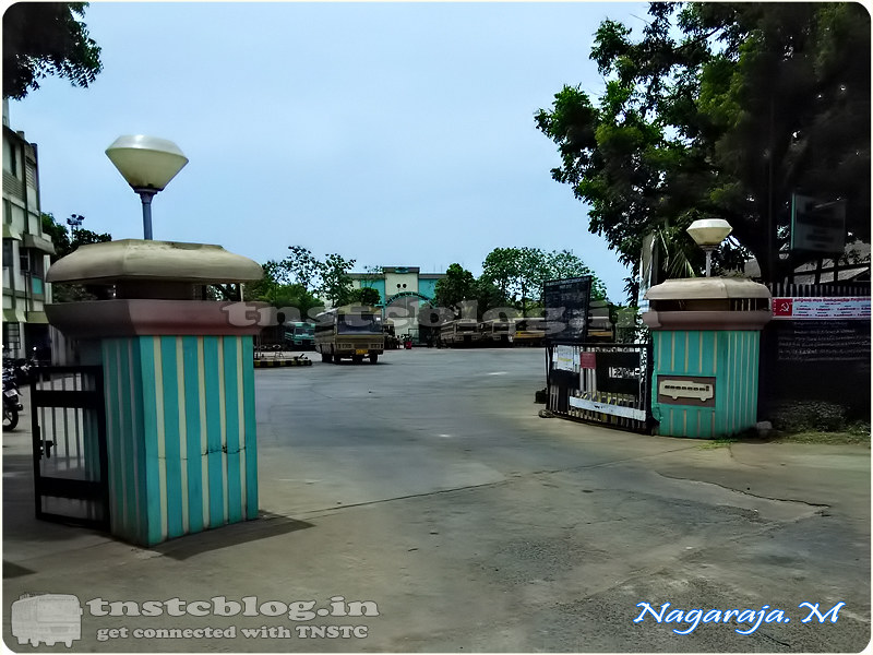 Panruti BBU Entrance