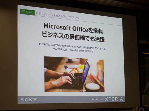 Xperia アンバサダー ミーティング スライド : Xperia Z4 Tablet では、ビジネスに必須の Microsoft Office for Android Tablet をプリインストールしています