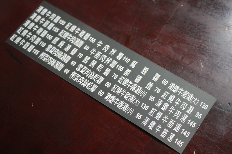 2015-環島沙發旅行-高雄美食-三牛-17度C (24)