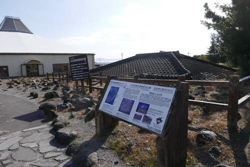 shimabaradosekiryu011