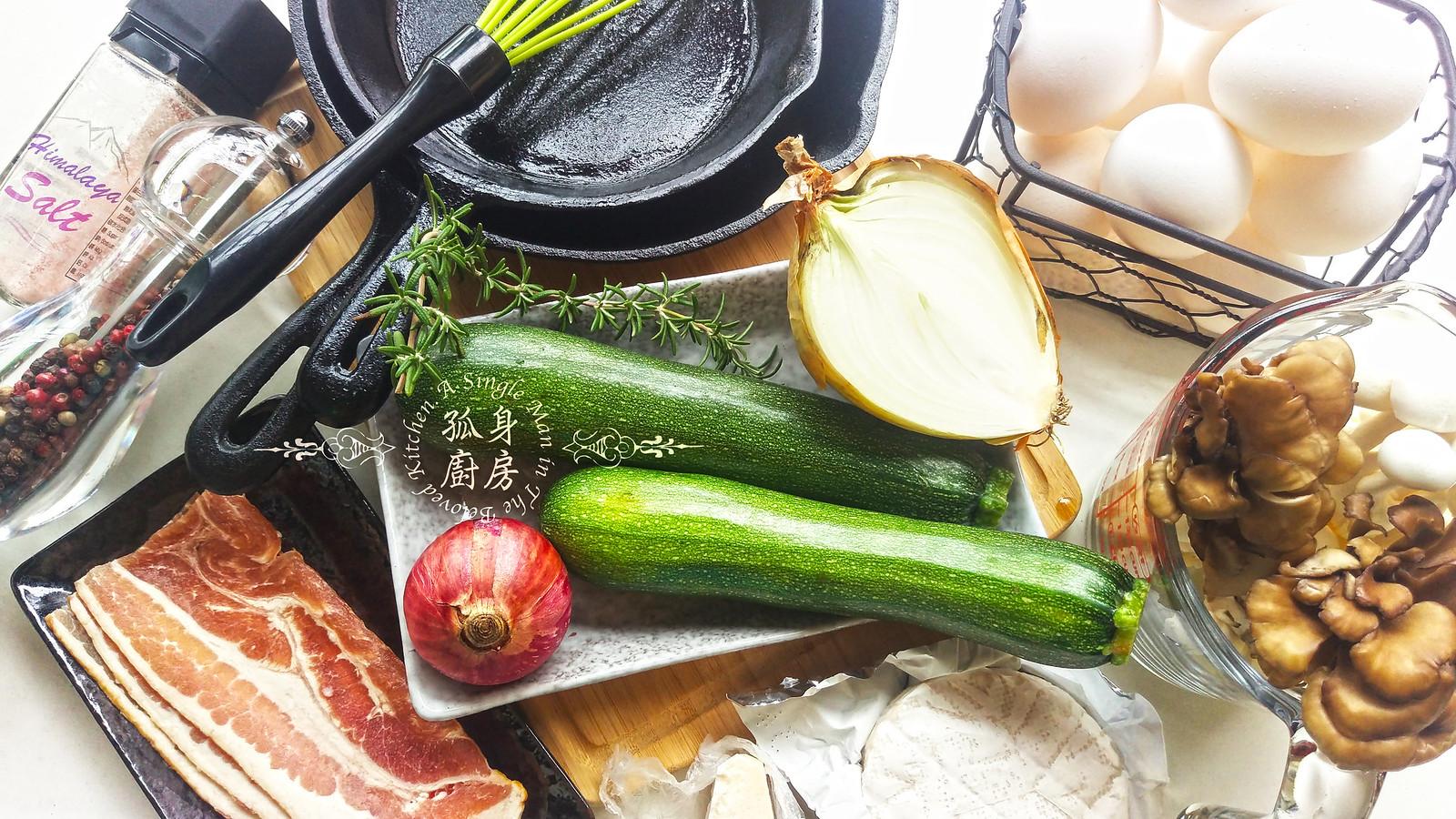 孤身廚房-清冰箱簡單早午餐!培根野菇櫛瓜義式烘蛋Frittata3