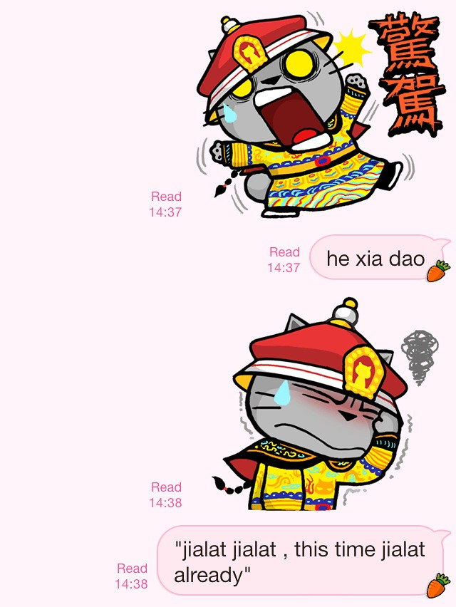 how to delete all my stickers and chats on line