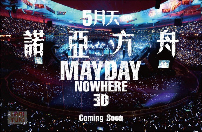 music_010event_mayday_concert_movie_