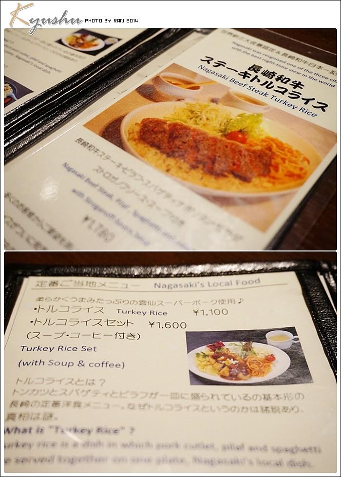 kyushu20140326042