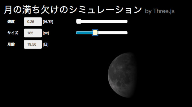 moon_phases_small