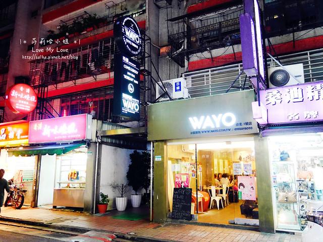 台北東區忠孝復興站韓國韓式料理餐廳美食推薦 (1)