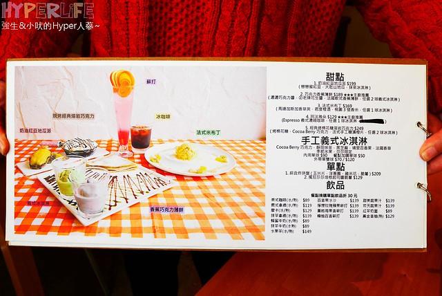 莎莎莉朵menu (4)