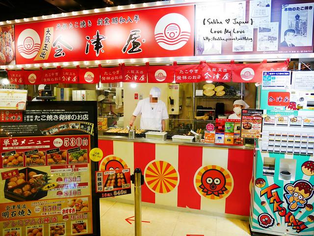 東京景點台場一丁目商店街台場美食 (27)