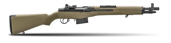 Springfield M1A SOCOM 16 Model