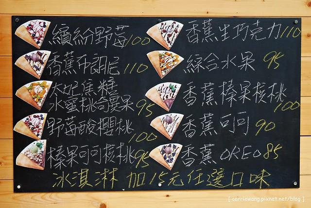 19137767042 a6374482e0 z - 【台中西區】Crêpe cocoya日式可麗餅專賣店。隱藏在草悟道巷弄間的散步美食,女孩子的甜點天堂