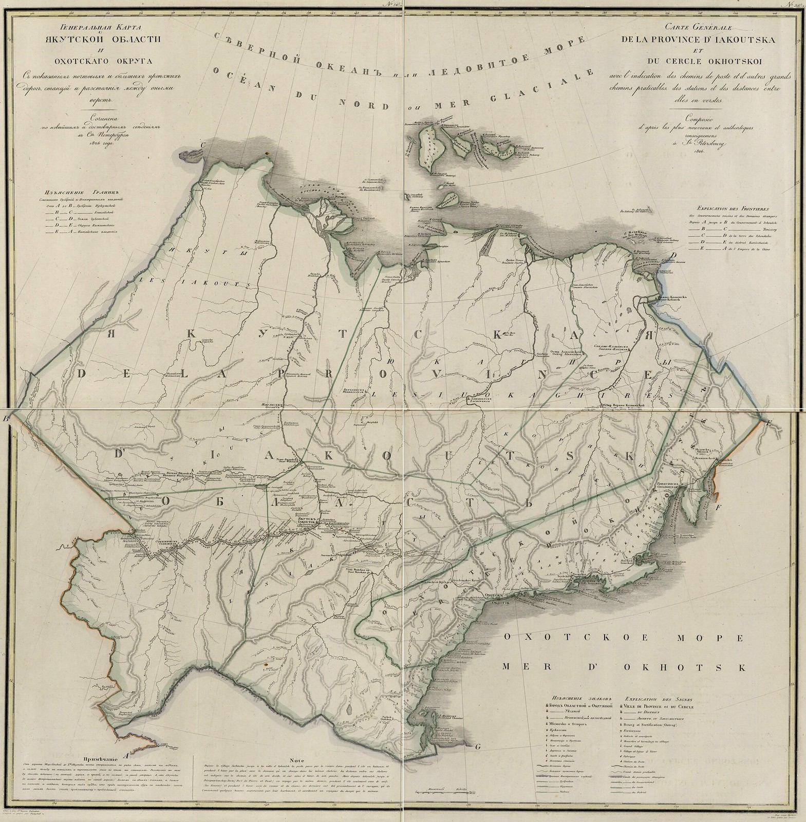 56. Якутская губерния и Охотский округ. 1826