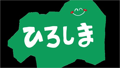 脱毛サロン 医療脱毛 広島県