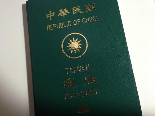 看起來和舊版護照沒太大差別的新式晶片護照