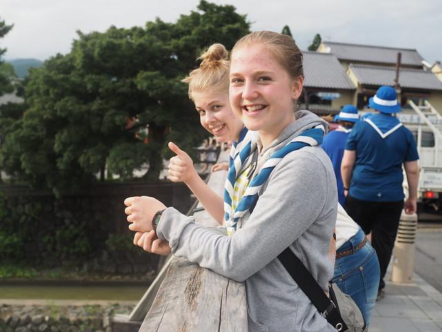 Oheismatka Kiotossa