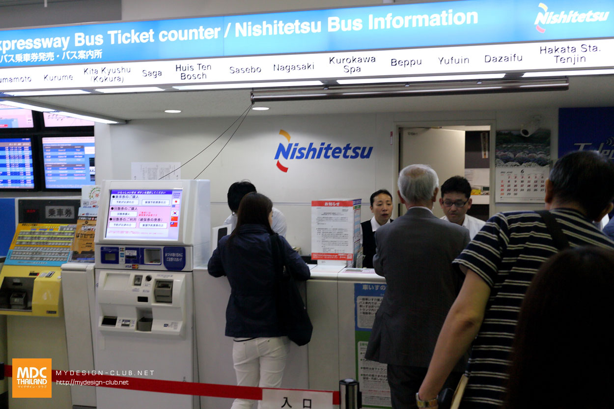 MDC-Japan2015-003