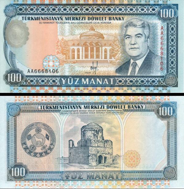 100 Manat Turkménsko 1993, Pick 6a