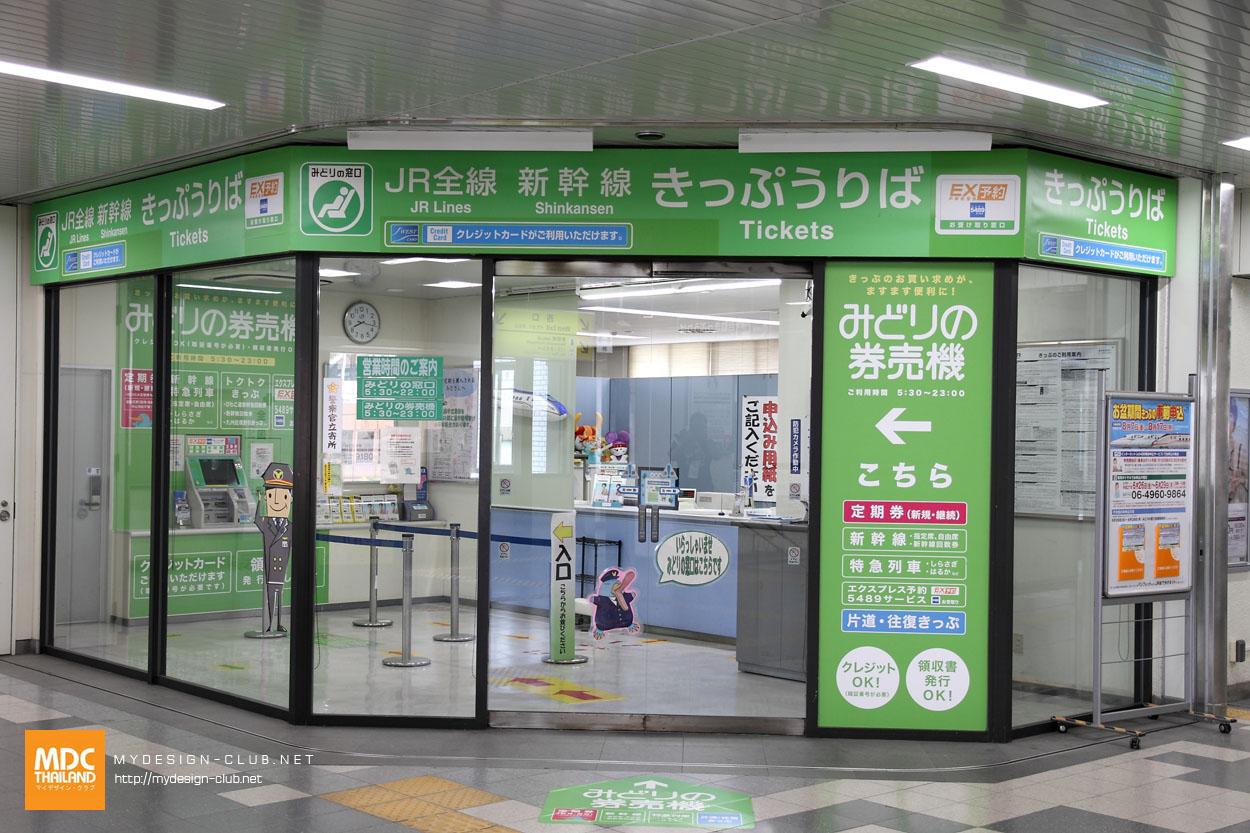 MDC-Japan2015-496