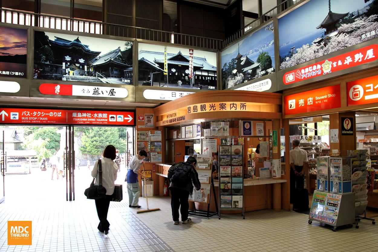 MDC-Japan2015-380