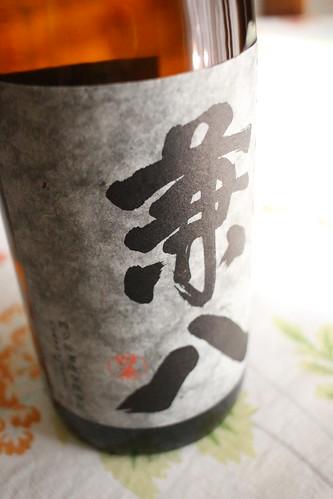 麦焼酎「兼八」と九州、沖縄のおつまみ