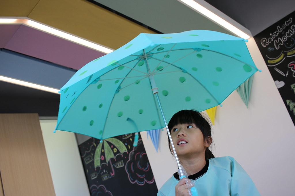 和美為愛撐傘 (21)